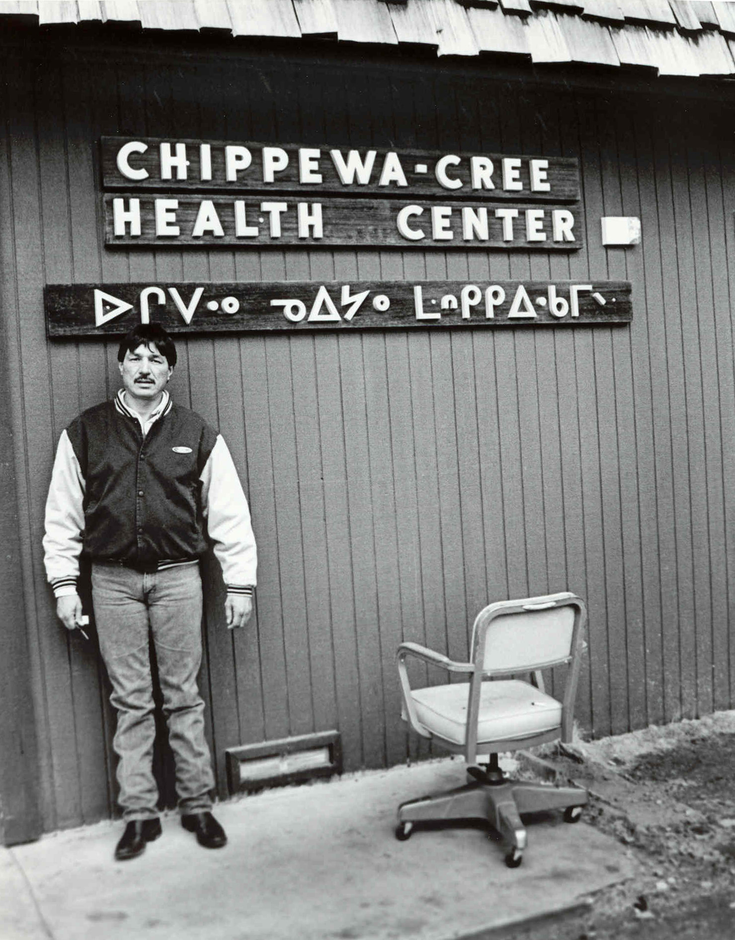 Chippewa-Cree Health Center